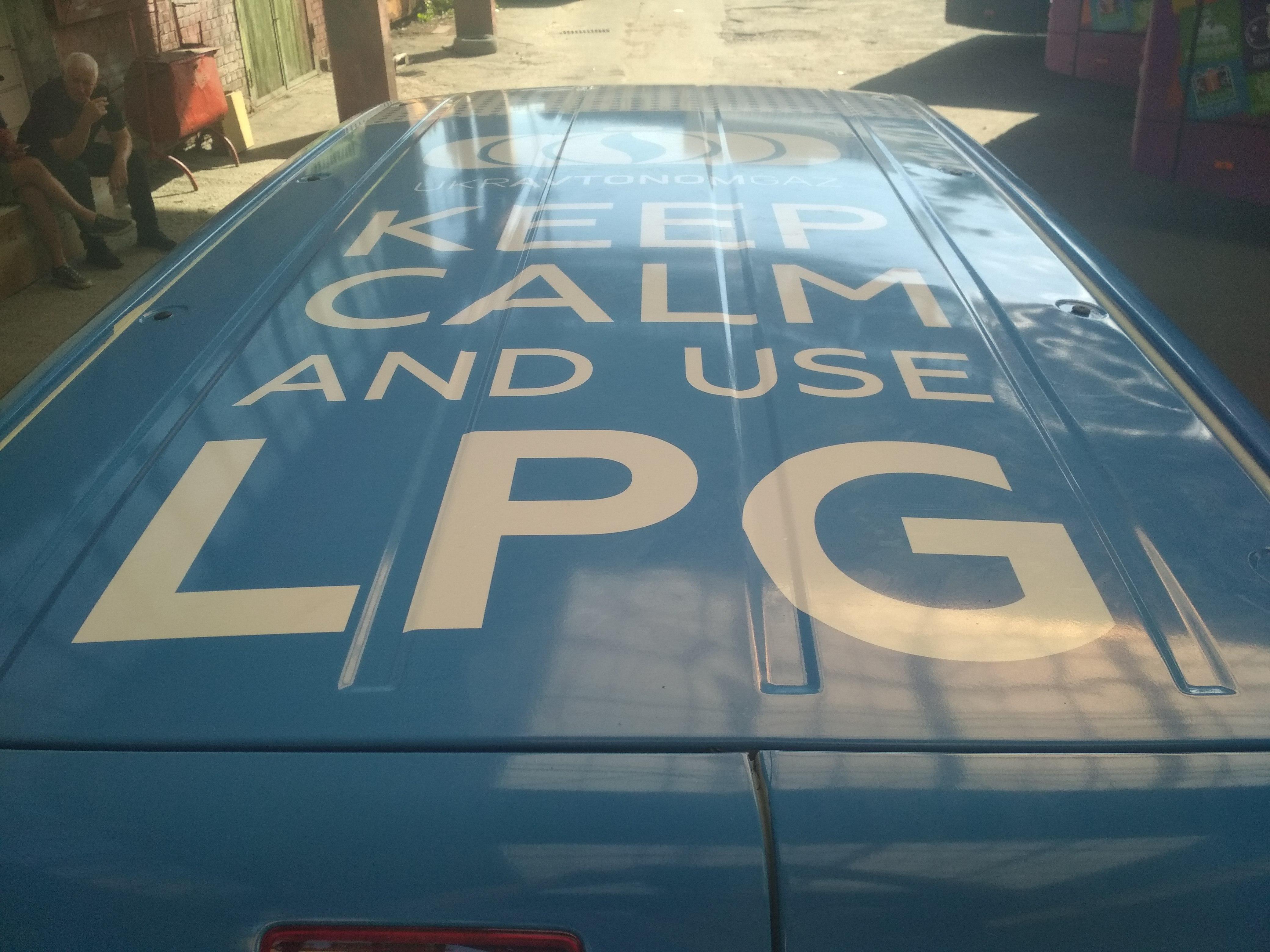 Реклама на крышу машины