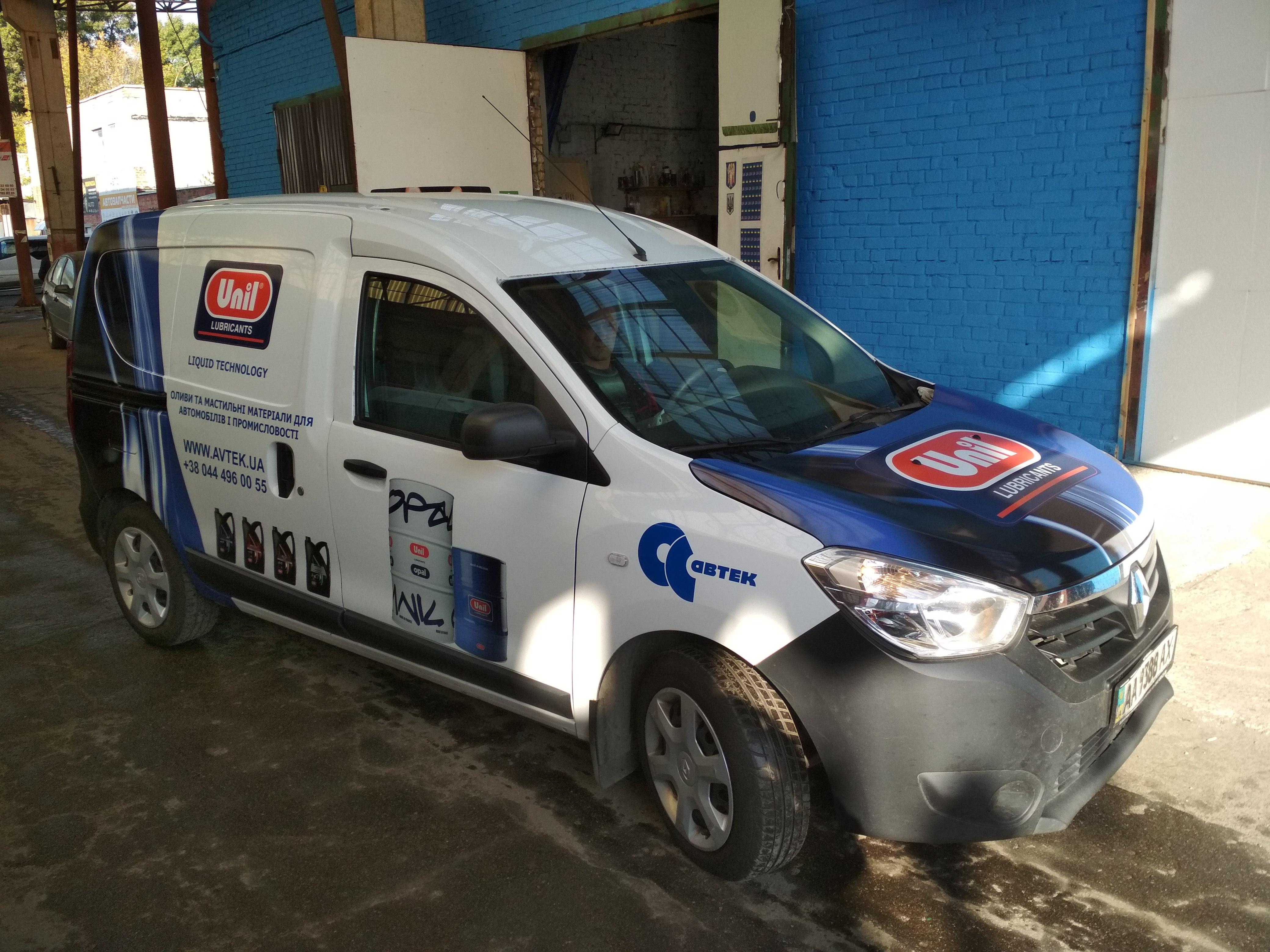 Где поклеить рекламу на авто Киев