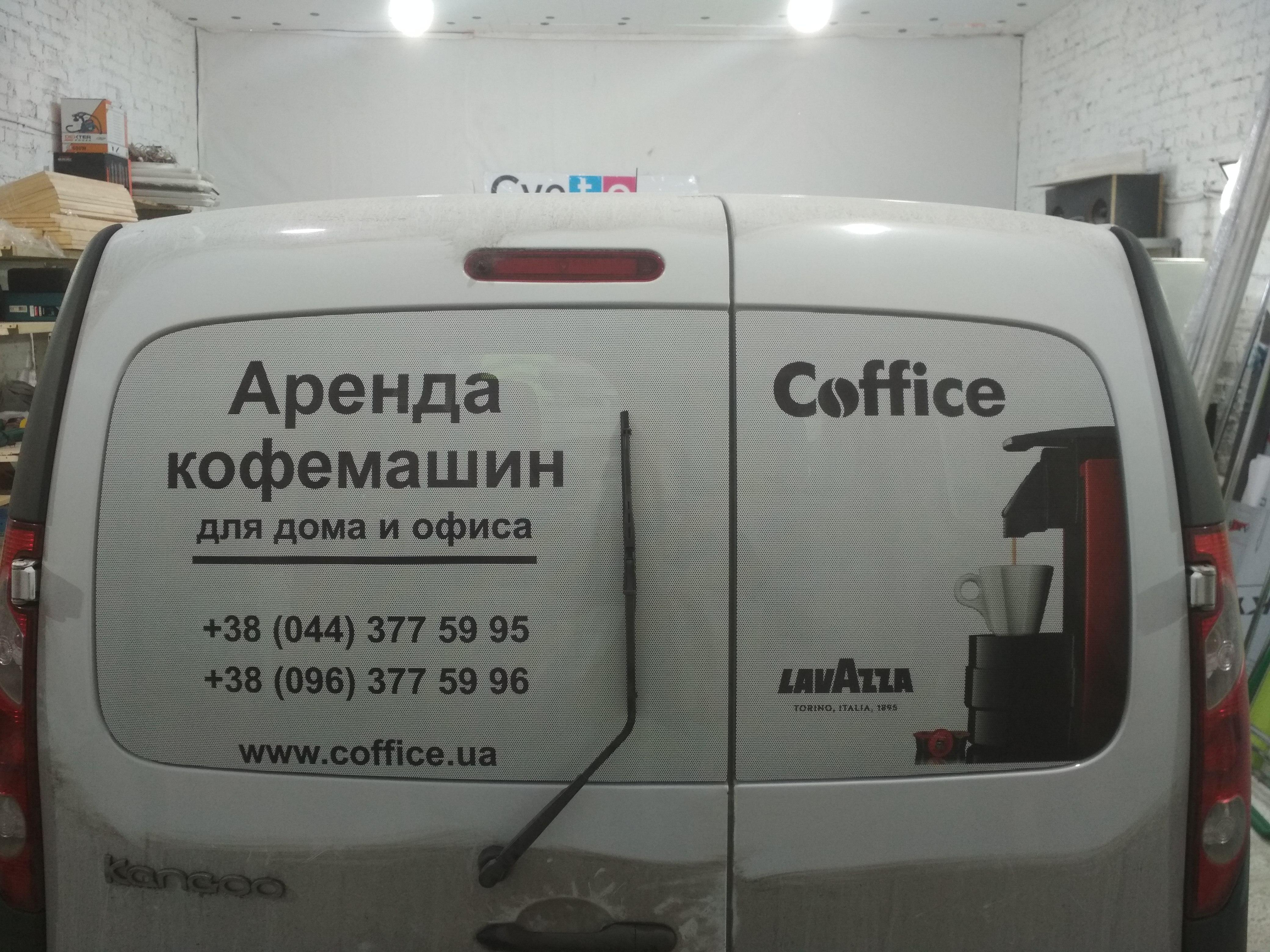 Печать рекламы на заднее стекло Цветопринт