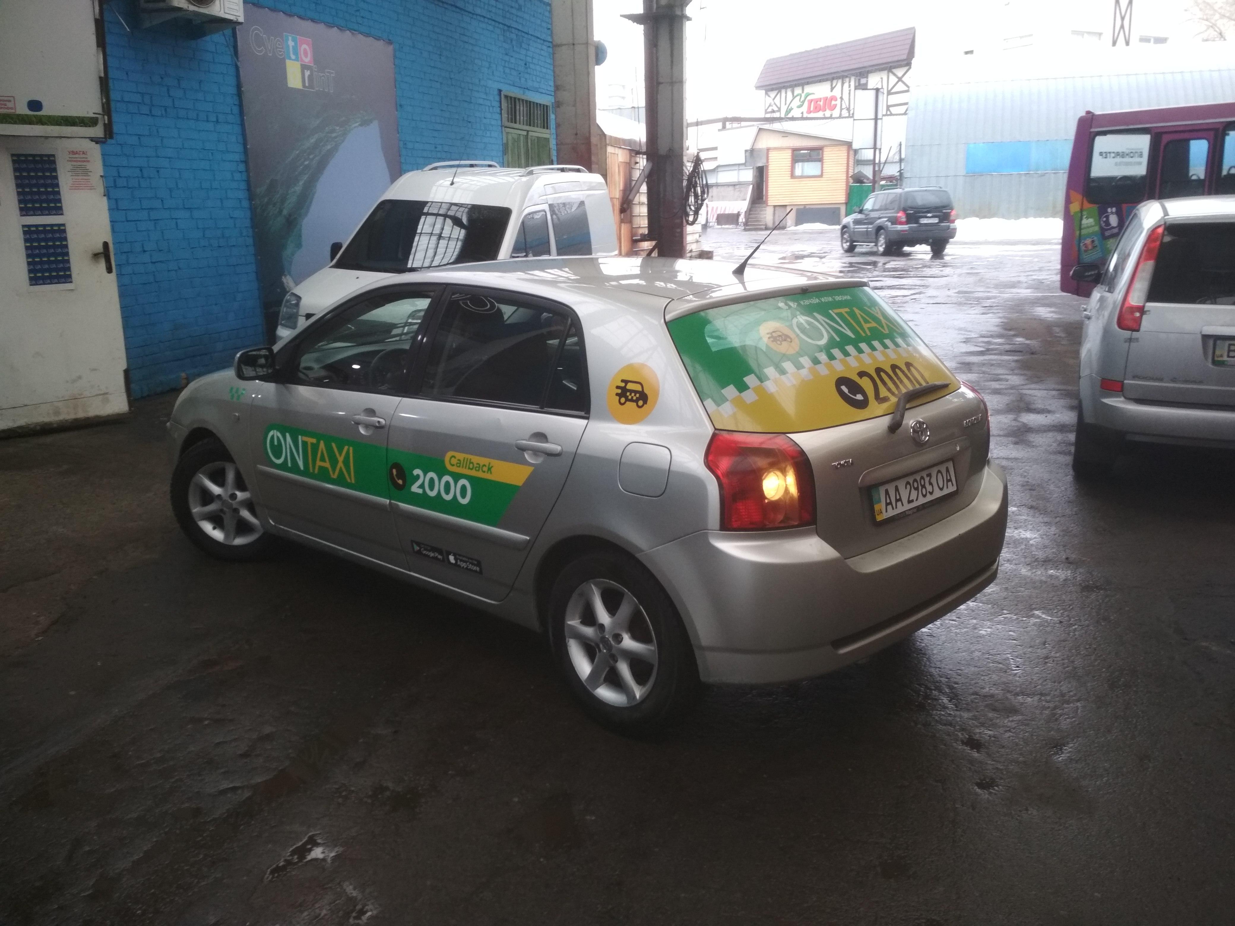 Забрендировать такси в Киеве. Cvetoprint