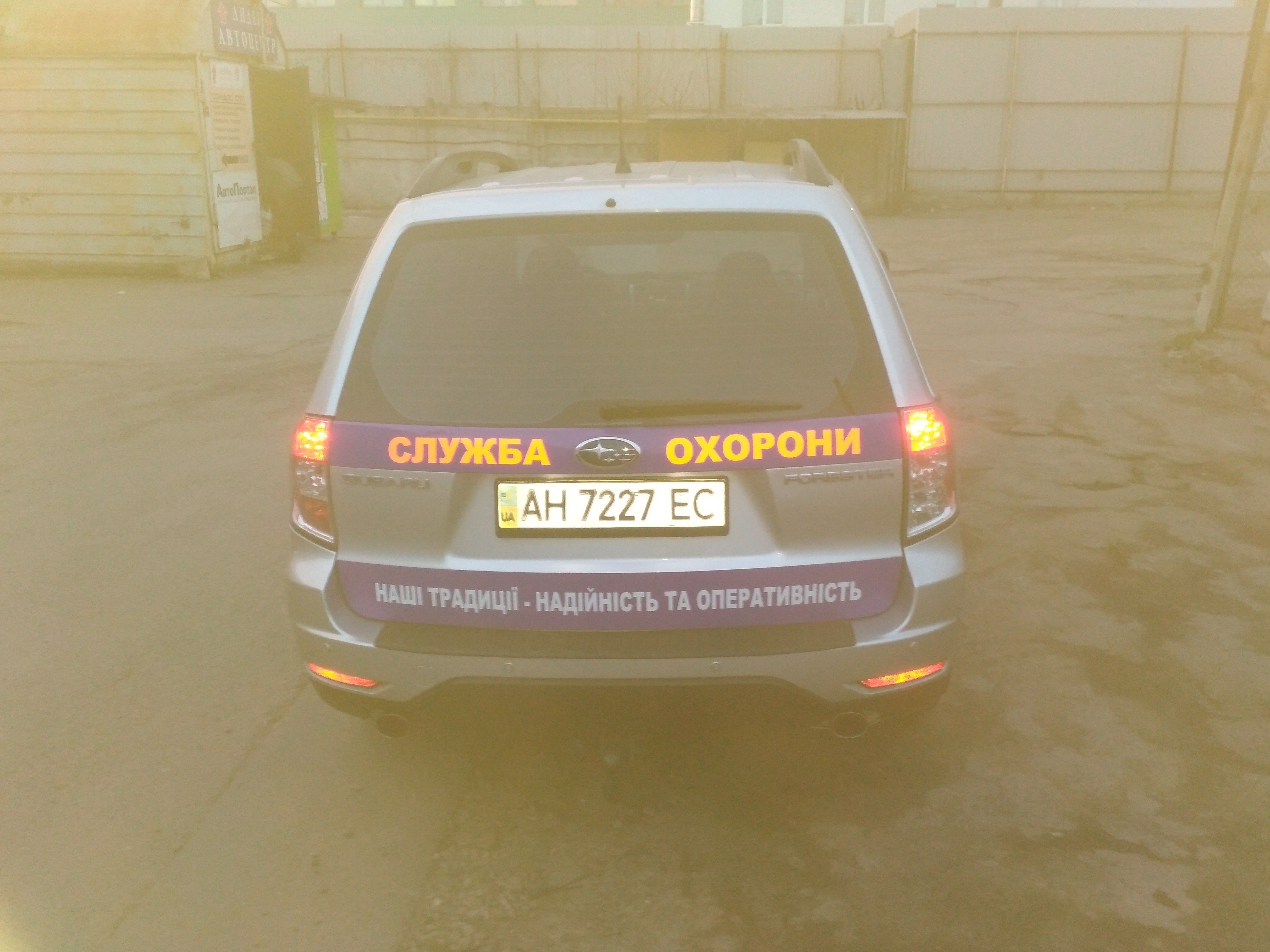 Светящаяся реклама на машину