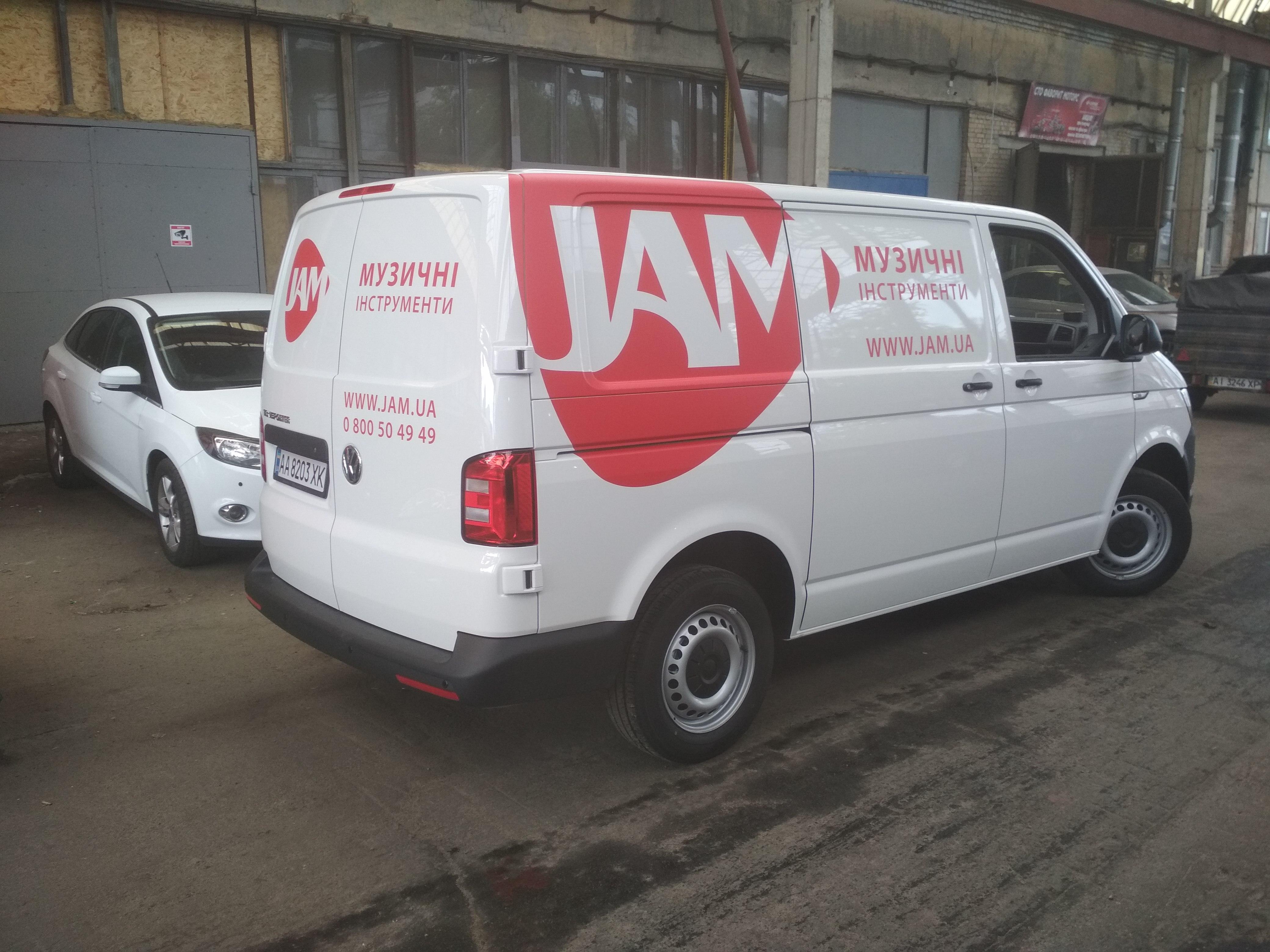 Нанесение рекламы на автомобили Киев